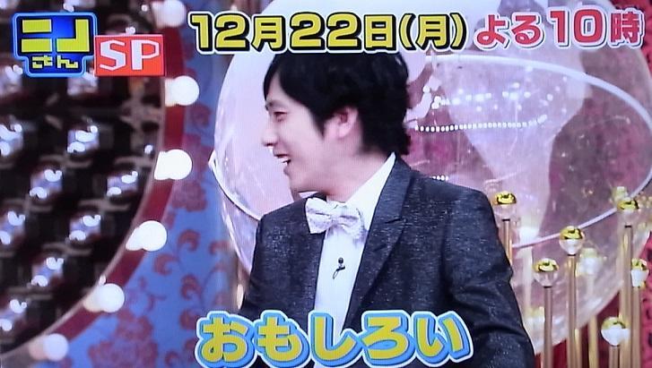 tweet : 【嵐】二宮和也(ニノ)...