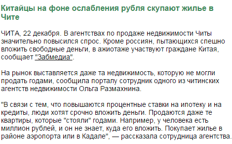 Украина пока не импортирует электроэнергию из РФ: нет решения с российской стороны, переговоры продолжаются, - Минэнерго - Цензор.НЕТ 1064