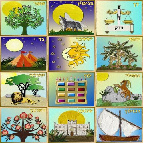 #Judaica #Gifts 12 Tribes of #Israel Panels #Art  #Tiles #Coasters #TShirt #Mugs plus More