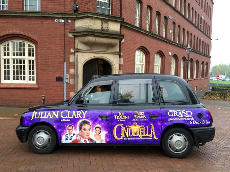 RT @HugeMedialtd: @JulianClary fancy a ride in one of these? http://t.co/r9rTrKJCXB