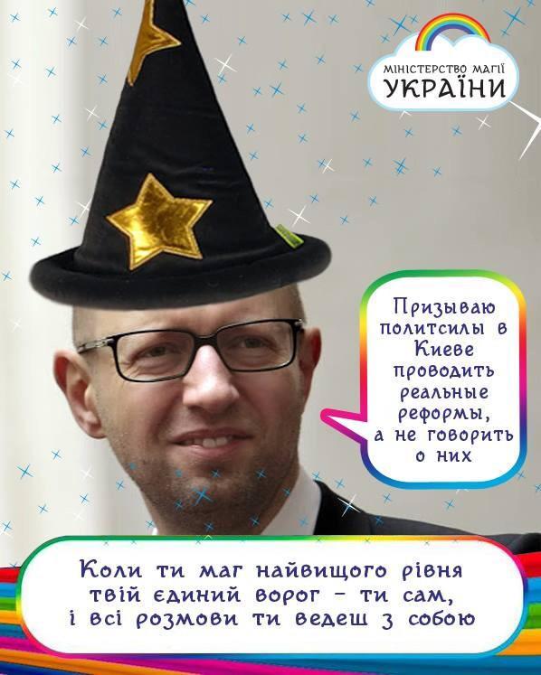 Яценюк утвердил принятие постановлений без рассмотрения на комитетах и экспертизы Минюста - Цензор.НЕТ 3238