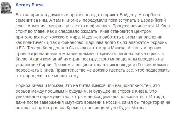 Верховная Рада отменила внеблоковый статус Украины - Цензор.НЕТ 6026