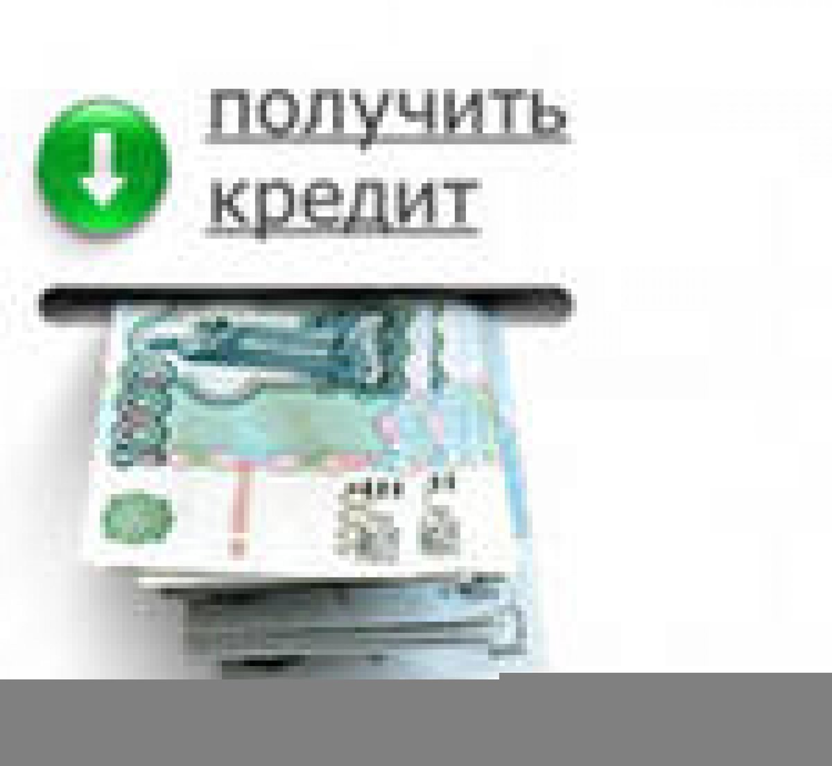 онлайн займ в узбекистане для просроченные кредиты