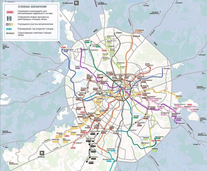 схема метрополитена 2020 года