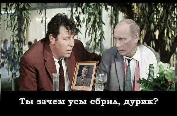 """Российскому художнику грозит 5 лет тюрьмы за плакат """"Вали домой, Вова"""": """"В моем случае, только сел - сразу же убили"""" - Цензор.НЕТ 7941"""