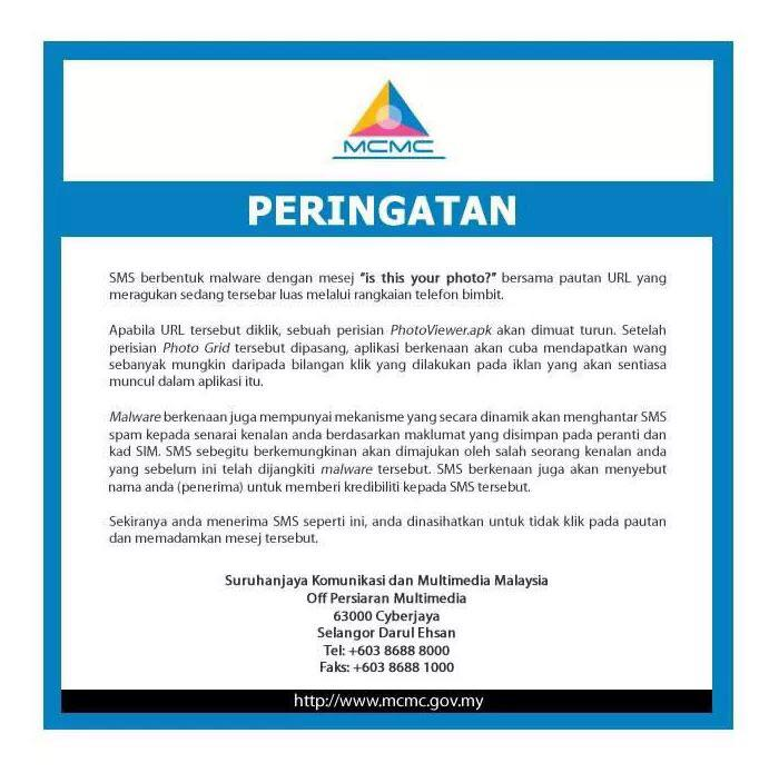 Info - Kindly ignore the SMS received with the content 'Is this your photo' with a link. Refer pic 4 more info.TQ http://t.co/pe7Pg5Q5I3