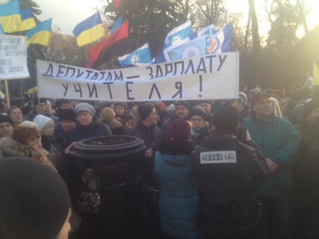 Верховная Рада отменила внеблоковый статус Украины - Цензор.НЕТ 9154