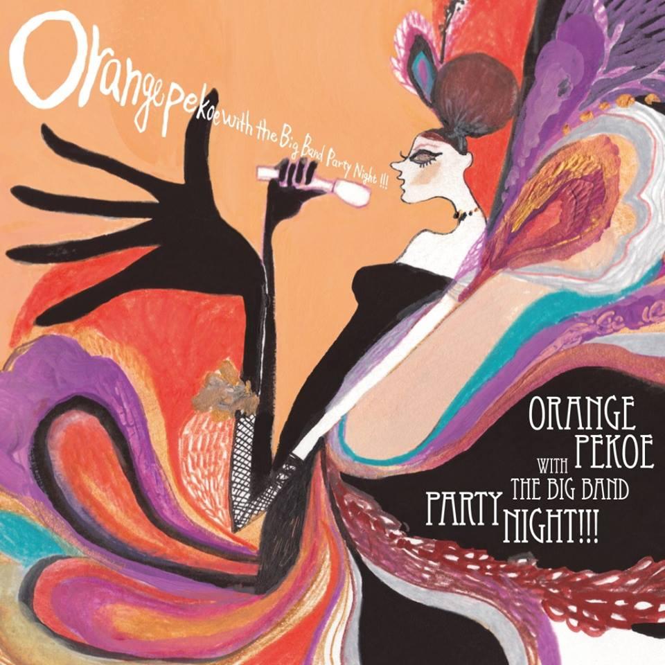 ついに明日リリースです! 総勢18名でレコーディングした新作、orange pekoeビッグバンドアルバム、「orange pekoe with the Big Band Party Night!!! 」!! http://t.co/4wnvYkO1Gc