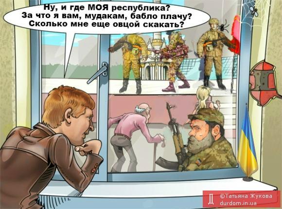 Вблизи Опытного более получаса продолжалось боевое столкновение. Украинские воины успешно оттеснили врага, - пресс-центр АТО - Цензор.НЕТ 2497