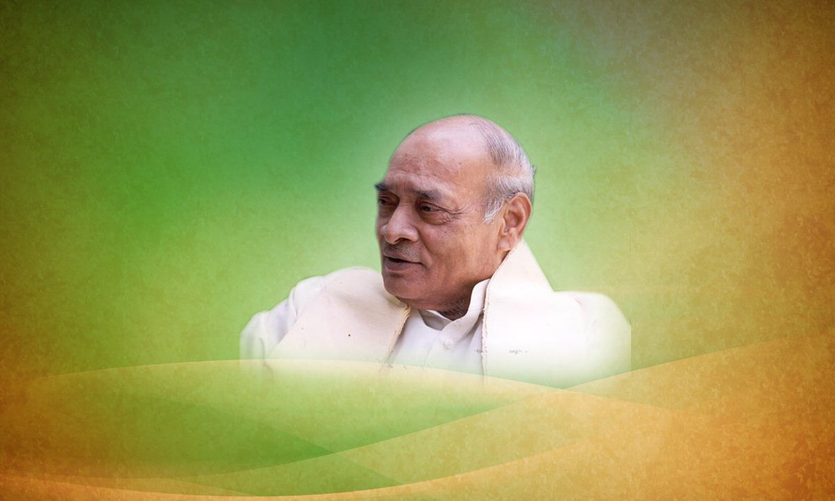 Image result for pv narasimha rao