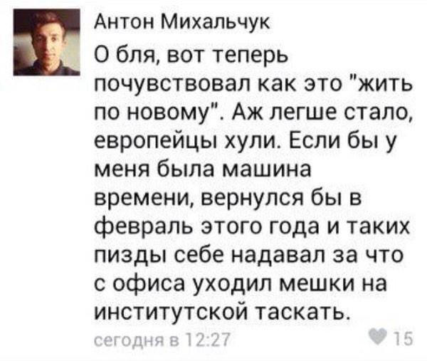 """Под патронатом лживого антиукраинского портала террористы создали свои """"информагентства"""", - СНБО - Цензор.НЕТ 2986"""