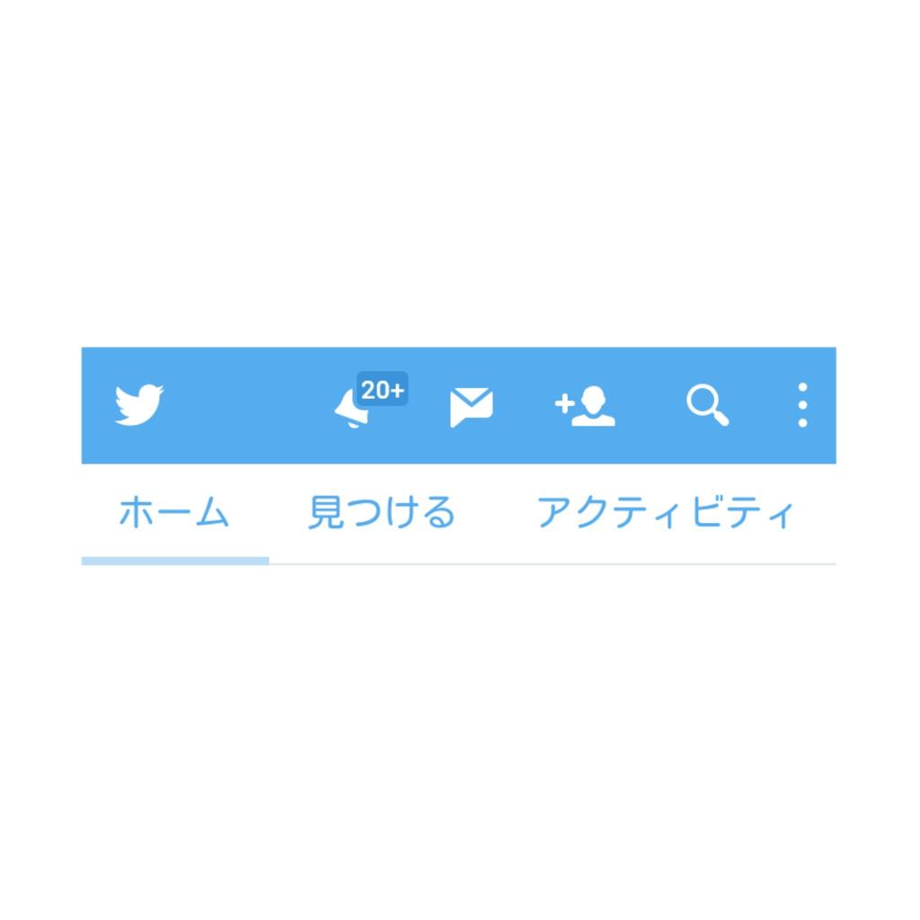 Yoshi0606jsb