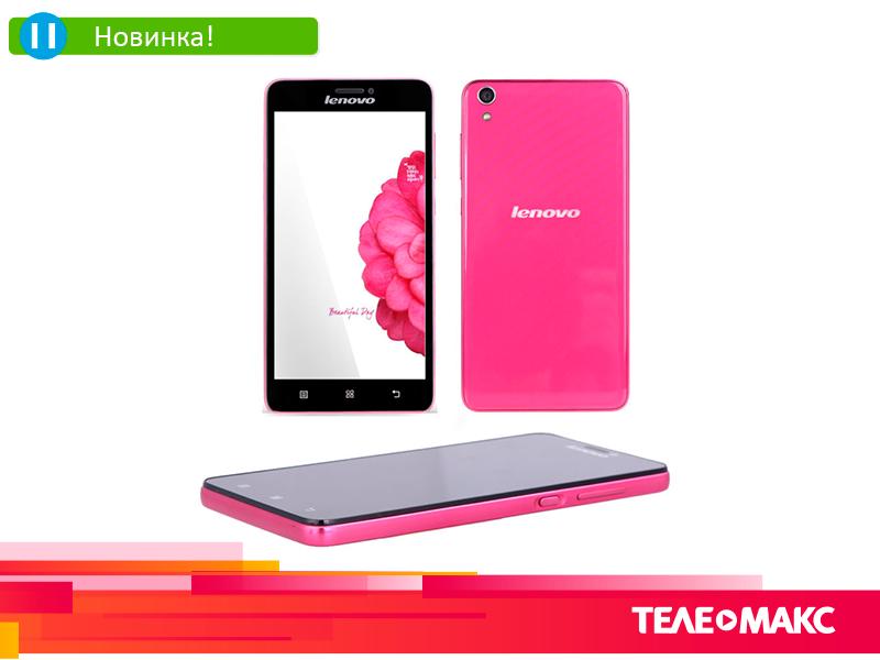 Обзор, фото, отзывы, инструкция, картинки, видео lenovo s pink розовый смартфон.