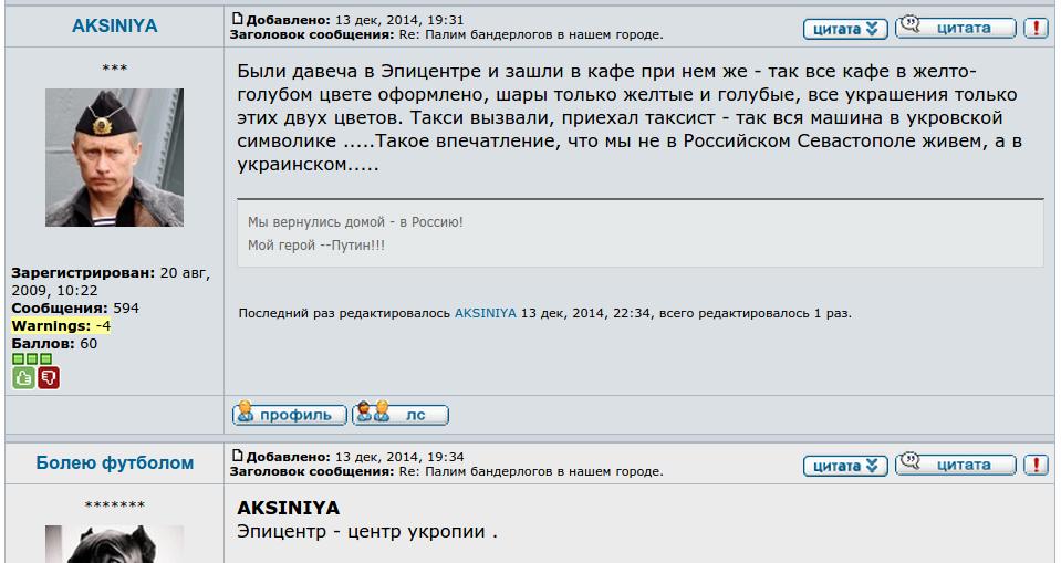 """Работники """"Газпрома"""" хотят индексации зарплат из-за роста цен, - профсоюз - Цензор.НЕТ 2839"""