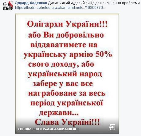 Не голосовавших за усилении полномочий СНБО чуть не исключили из фракции, - Лещенко - Цензор.НЕТ 8145
