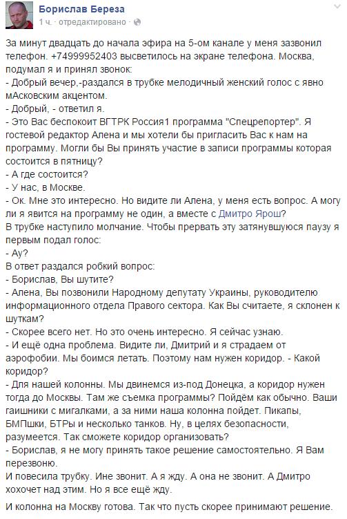 Большинство россиян не готовы платить за благополучие Крыма из собственного кармана, - опрос. - Цензор.НЕТ 2345