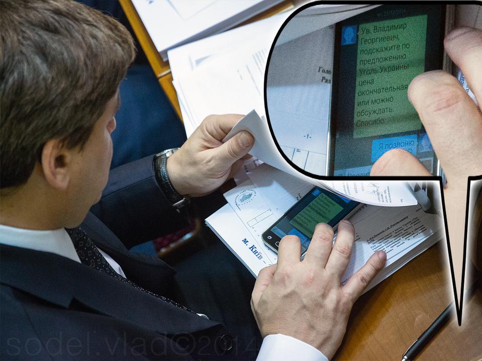 В кабинете замминистра МВД Чеботаря было установлено профессиональное устройство для скрытой аудио-видео фиксации, - Антон Геращенко - Цензор.НЕТ 9833