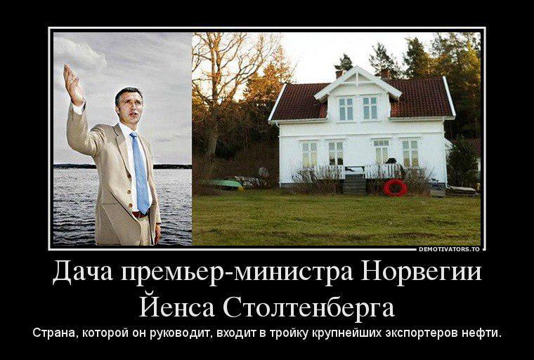 """Moody's понизило рейтинг """"Газпрома"""" и пересматривает место еще 45 российских компаний - Цензор.НЕТ 1592"""