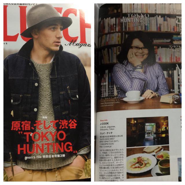 エイ出版社男性ファッション誌Clutchクラッチマガジン2月号(12/24発売)川口葉子さんのページに掲載されていますカフェライターの川口さんの著書を読んで来るお客様と丁寧な取材と文章に魅力を感じてカフェ巡りが楽しいという話になります http://t.co/tuhuJibLqO