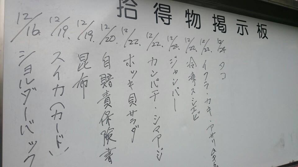 相変わらずエキサイティングな落し物模様だった。 (@ 築地市場 (Tsukiji Fish Market) in Chūō, 東京都) https://t.co/cmgtu1bexn http://t.co/d5OxZsJnRX
