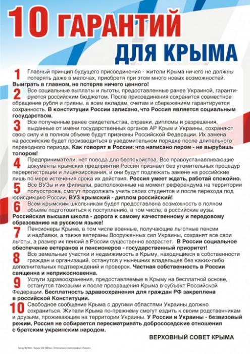 Чубаров: Украинские олигархи теряют доходы из-за блокады Крыма - Цензор.НЕТ 9936