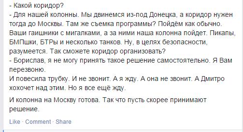 """Террористы обстреляли Горское из """"Градов"""", в Станице Луганской двое жителей подорвались на гранате, - Москаль - Цензор.НЕТ 9414"""