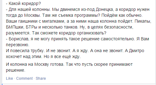 Из-за войны на Донбассе долги по зарплате достигли 2,4 млрд гривен, - СМИ - Цензор.НЕТ 6967