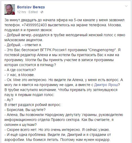 """Террористы обстреляли Горское из """"Градов"""", в Станице Луганской двое жителей подорвались на гранате, - Москаль - Цензор.НЕТ 7265"""