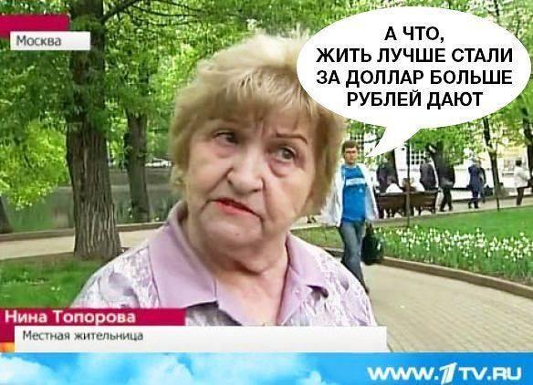 Минские переговоры могут продолжиться в пятницу, - СМИ - Цензор.НЕТ 8709