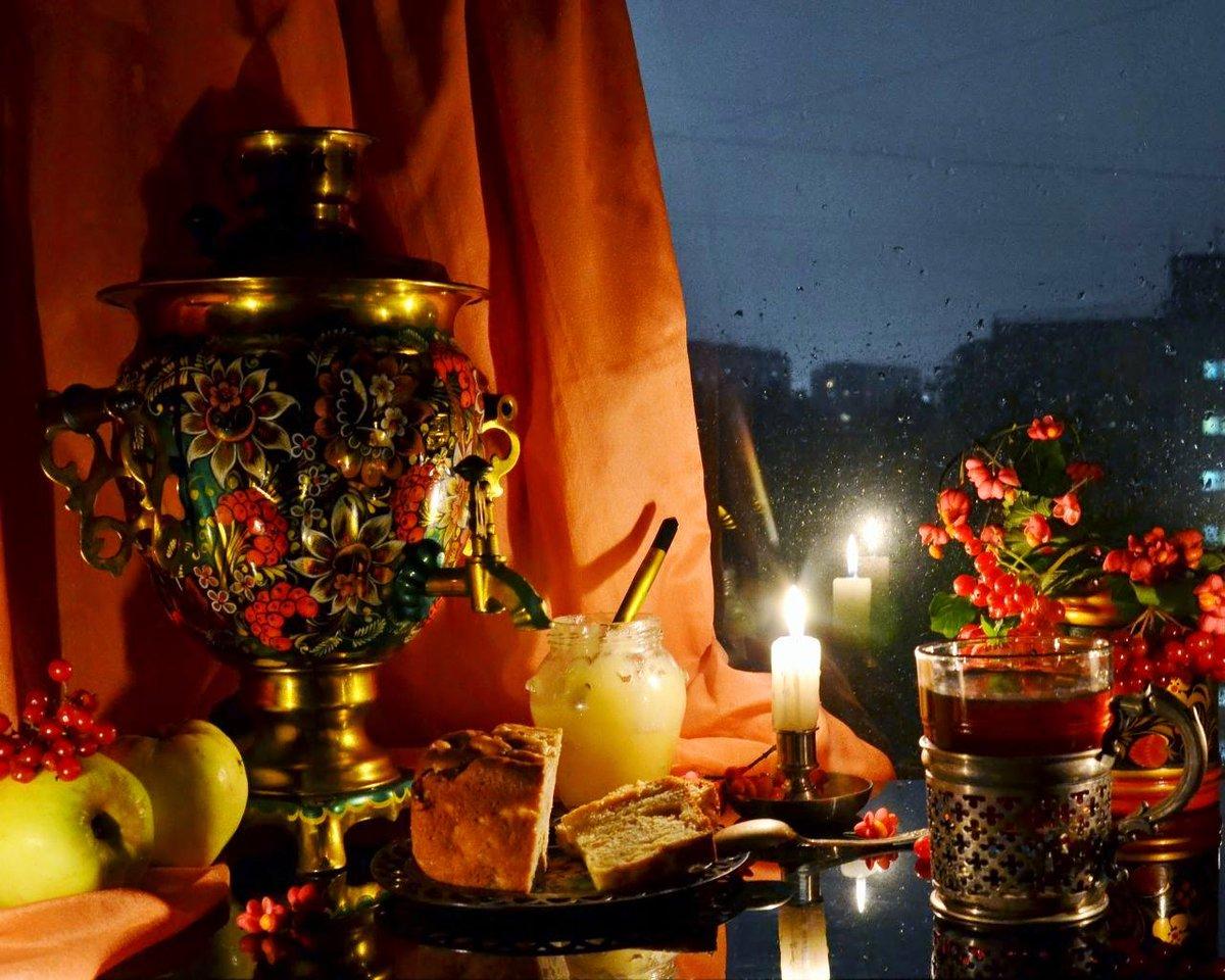 вечерний чай картинки доброго вечера речь идет