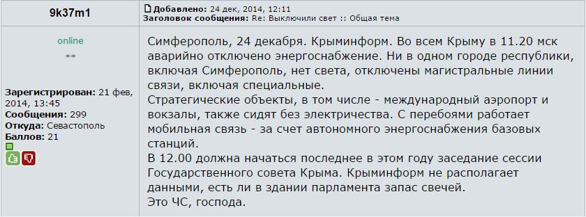 ЕБРР выделит Украине на создание офиса реформ более миллиона долларов - Цензор.НЕТ 3136