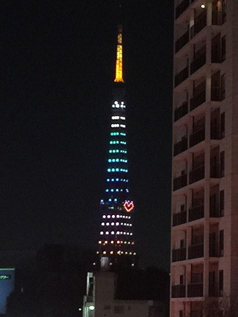 東京タワーにハートがありやがるぜ!ワイルドだろぉ! pic.twitter.com/rxPlxEUmGh