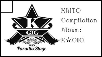 そして同じ会場のボパラ関西にもねりかなで参加します。こちらはKAITOのコンピレーションアルバムを頒布予定です★ 詳細はこちらで随時告知していく予定ですので、宜しくお願いします! http://t.co/Qs3jbHVRCS http://t.co/j19abMGYbC