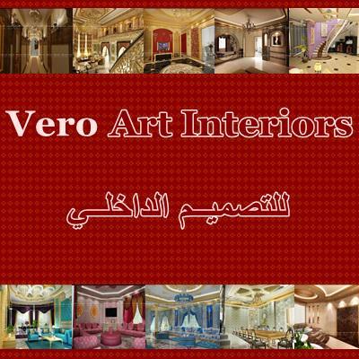 Like Interior Interiordesign Design Dubai Alain Uae Dxb Ajmanpictwitter GzIzoxB9CA