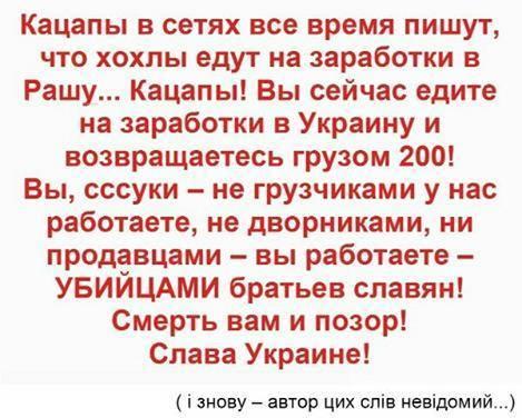 """Среди уничтоженных в районе поселка Пески боевиков были российские морпехи, замаскированные под """"ополчение"""", - Тымчук - Цензор.НЕТ 4400"""