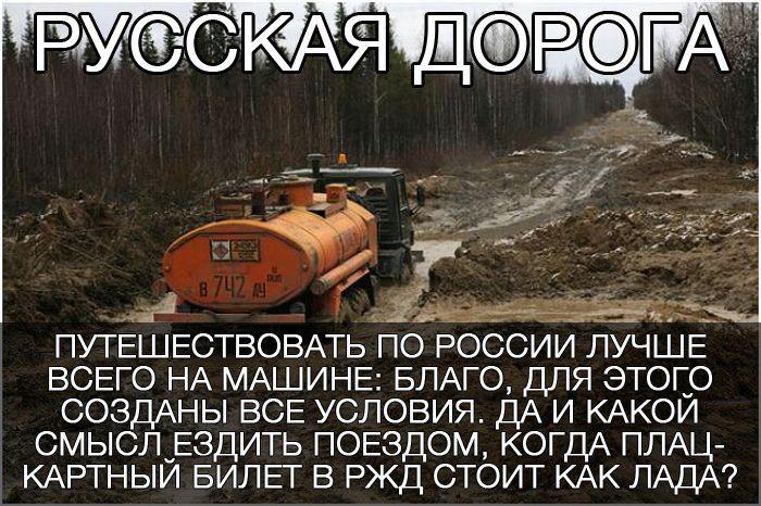 Украинские воины продолжают удерживать все занимаемые ими позиции, террористы ничего не захватили, – спикер АТО - Цензор.НЕТ 4490