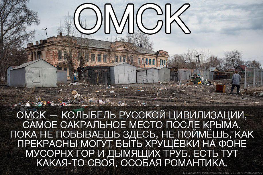 Украинские воины продолжают удерживать все занимаемые ими позиции, террористы ничего не захватили, – спикер АТО - Цензор.НЕТ 6319