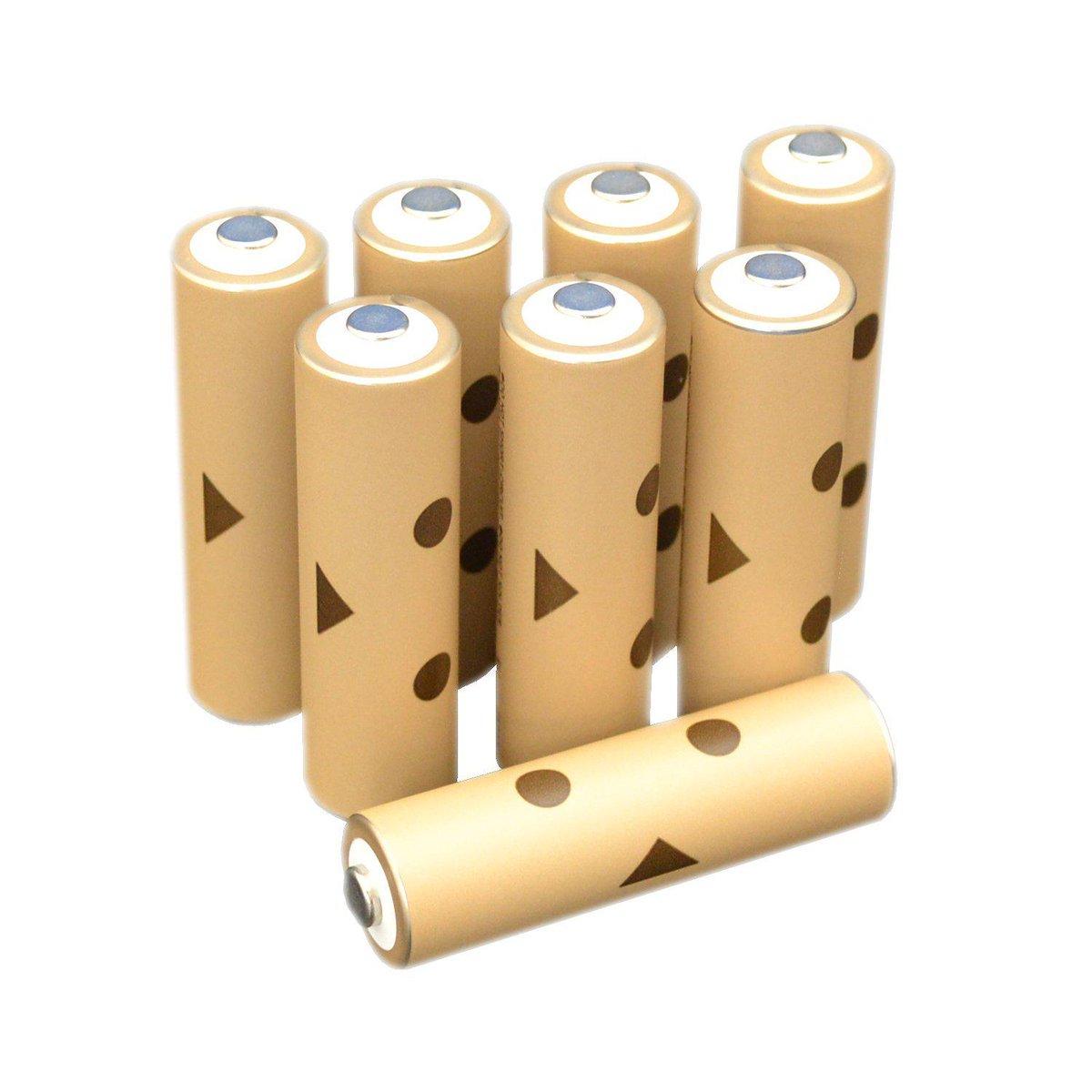 #Sailing推荐您买 Amazon限定 纸盒人 充电电池 日本产 日本正品代购 http://t.co/me5mMQ7gIl http://t.co/1dJbZaS5gm