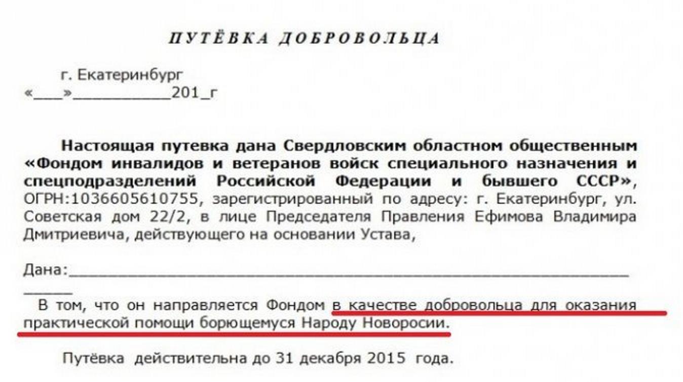 Порошенко создал Национальный инвестиционный совет - Цензор.НЕТ 8884