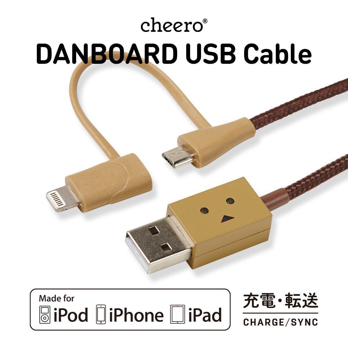 #Sailing推荐您买 眼睛会亮哦! Amazon限定 纸盒人 USB iPhone Android 数据线 日本正品代购 http://t.co/kCTegWwu6L http://t.co/1u1V3zNAow