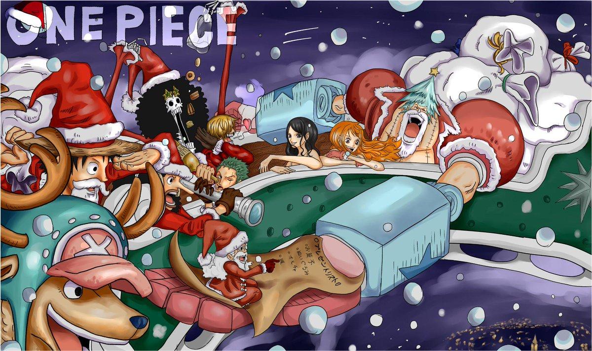 ワンピでメリークリスマス hasht...