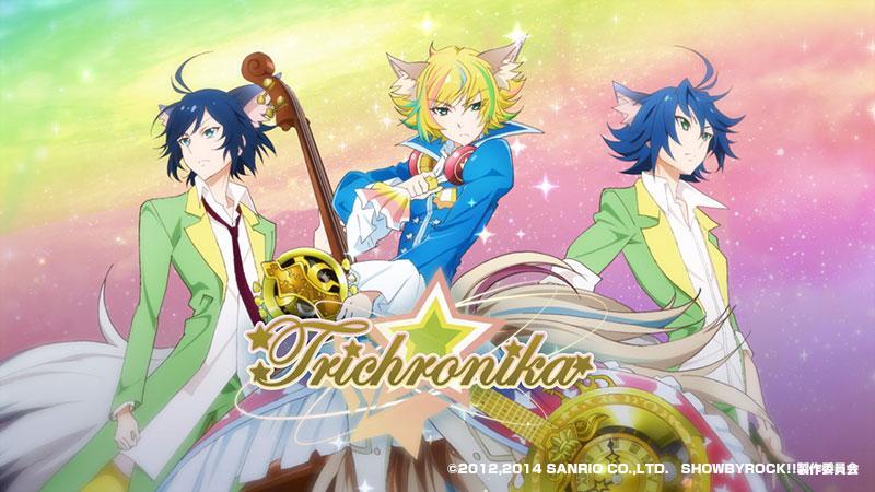 さらにアニメに登場する4つ目のバンド「トライクロニカ」も発表になりました!PVも公開されましたのでぜひご覧下さい。