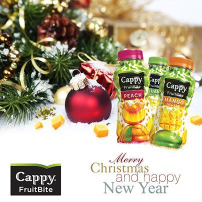إيه امنياتك للسنة الجديدة؟ #كابي  ------------- ?What are your New Year resolutions #cappy