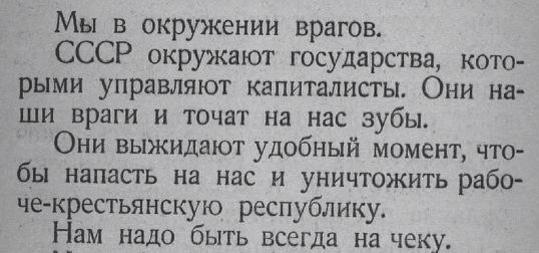 ОБСЕ увеличит количество наблюдателей на Донбассе до 500 человек, - глава миссии в Украине - Цензор.НЕТ 7820