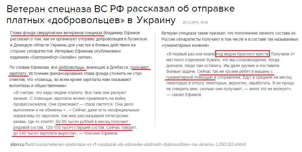 Террористам в Горловку привезли 12 грузовиков снабжения и 5 танков. Обстрелы продолжаются, - Тымчук - Цензор.НЕТ 2456
