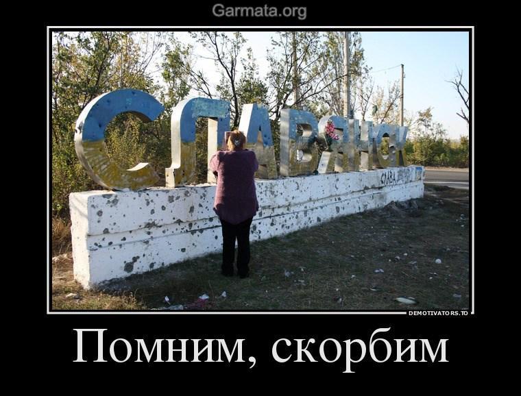 Дефицит российского бюджета в следующем году достигнет двух триллионов рублей, - глава Минэкономразвития - Цензор.НЕТ 3078