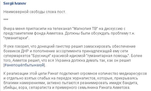 Киевская милиция поймала грабителя и вернула украденное из Владимирского собора золото - Цензор.НЕТ 838