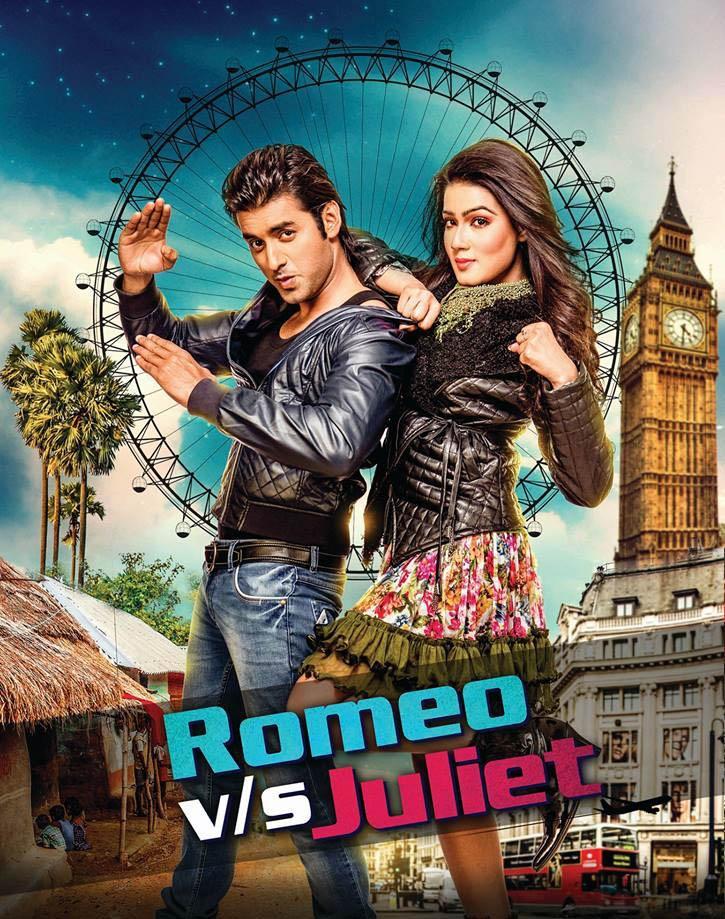 Sumirbd Mobi On Twitter Kolkata Movie Mp3 Songs Romeo Vs Juliet 2015 Http T Co Trjl0cj8p5 Http T Co 9vdsrlarqw