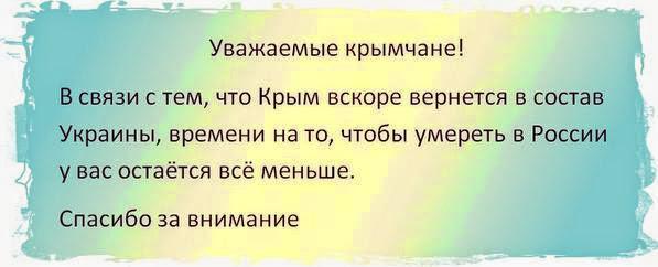 Visa отключила от своих сервисов российские банки в оккупированном Крыму - Цензор.НЕТ 365