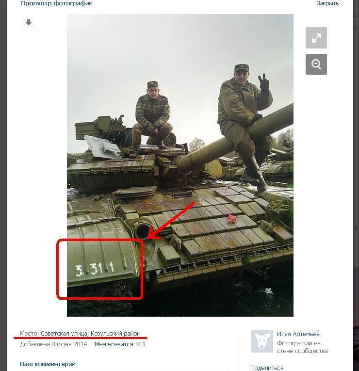 Из-за войны на Донбассе долги по зарплате достигли 2,4 млрд гривен, - СМИ - Цензор.НЕТ 9499